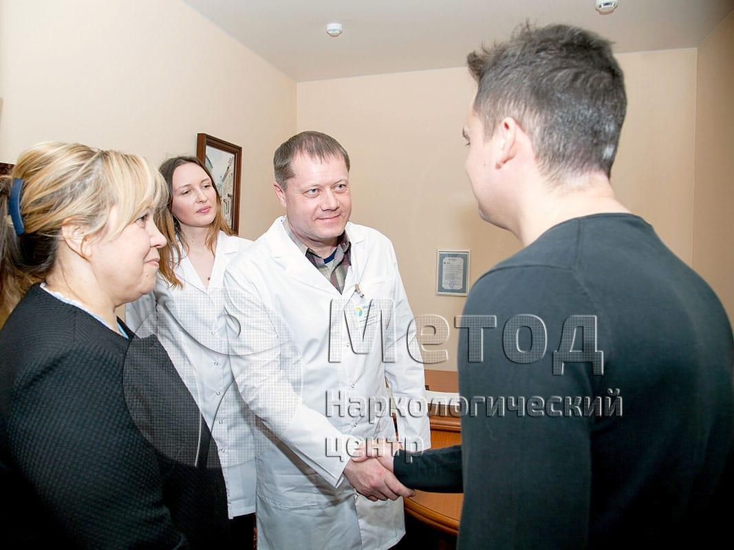 Выдача сертификата во Владимире на лечение алкоголизма