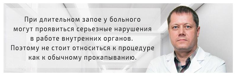 Вывод из запоя во Владимире
